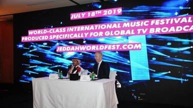 مهرجان جدة.. نجوم عالميون وبث يصل لـ 100 دولة