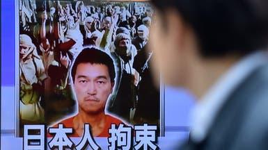 أول قضية.. اليابان قد تحاكم اثنين حاولا الانضمام لداعش