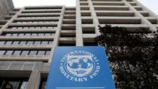 Jordan in pact with IMF for $1.3 bln 4-year aid package