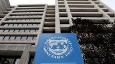 آئی ایم ایف کا مصر کے ساتھ 5۰2 ارب ڈالر کی مالی امداد سے متعلق ابتدائی سمجھوتا