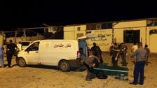 لیبیا میں غیر قانونی مہاجرین کے حراستی مرکز پر بمباری، 40 ہلاک، 80 زخمی