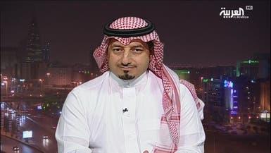 """المسحل: لا قضايا مقلقة ضد الأندية السعودية في """"فيفا"""""""
