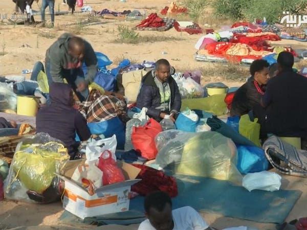 واشنطن تدين الهجوم المشين على مركز للمهاجرين في ليبيا
