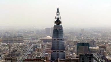 هكذا تحركت أسعار الأراضي والفلل والشقق السكنية في الرياض