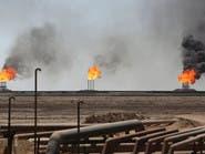 5 مليارات دولار قيمة المشروع الذي انسحبت منه CNPC في إيران