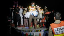 At least four dead, 21 missing after Pakistan boat capsizes