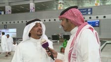 قطری عازمین حج کی رجسٹریشن میں رکاوٹ ڈالنے کی کوششیں ہو رہی ہیں: سعودی وزیر