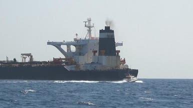 إيران: ناقلة نفط جبل طارق لم تكن وجهتها سوريا