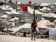 الصليب الأحمر لدول الدواعش الأجانب بسوريا: استعيدوا رعاياكم