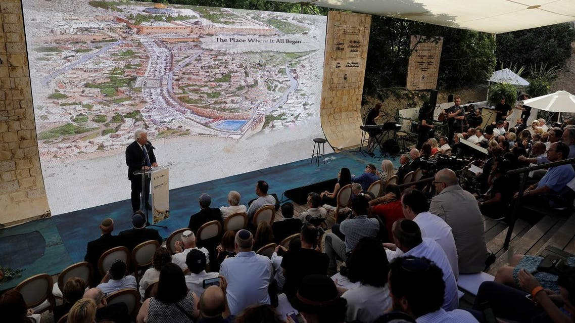 US envoys attend the inauguration of a Jewish heritage site in East Jerusalem. (Reuters)