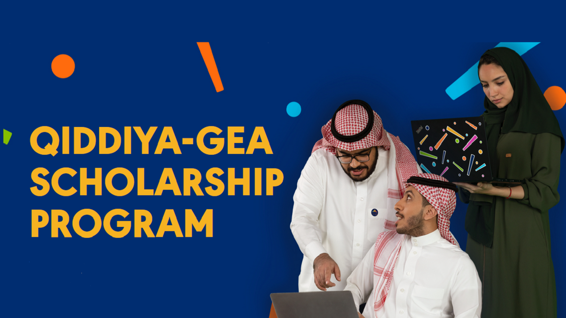 GEA Qiddiya scholarship - Screengrab