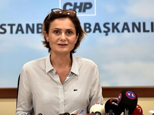 تغريدة كلفتها 10 سنوات سجنا.. المرأة التي أزعجت أردوغان