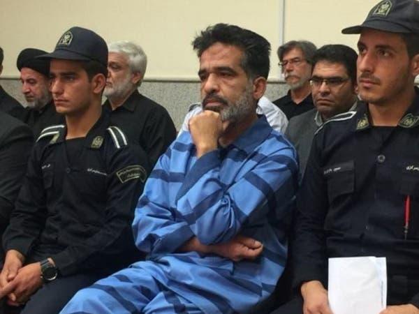 إيران.. إعدام قاتل رجل دين اتهمه بقتل المتظاهرين