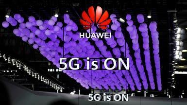 هواوي تطلق أحدث هاتف 5G فهل يكون استخدامه ممكناً؟