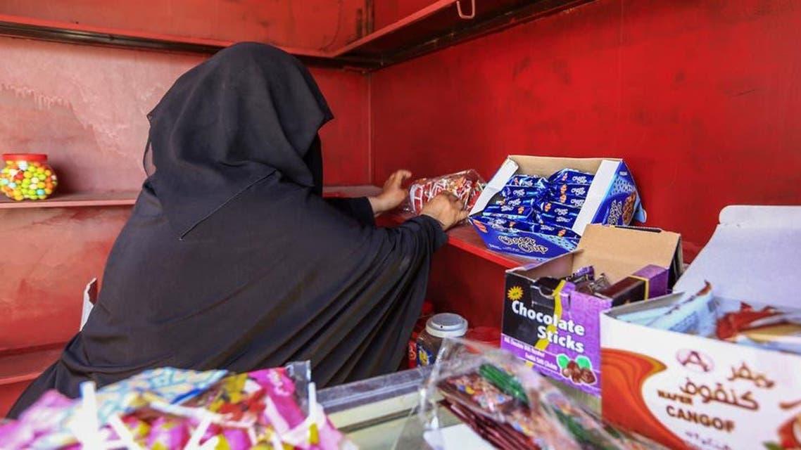Yamen Sanaa Tax