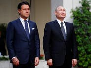 بوتين يلتقي البابا وزعماء إيطاليا خلال زيارة قصيرة لإيطاليا