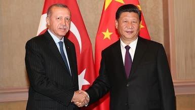 أردوغان يتراجع ويهادن الصين: مسلمو الأويغور يعيشون بسعادة