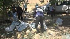 شام:الرقہ میں اجتماعی قبروں سے 200 افراد کی لاشیں برآمد