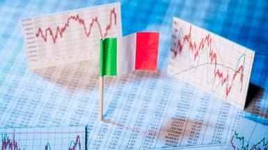 """تراجع عوائد سندات إيطاليا وألمانيا مع مخاطر """"كورونا"""""""