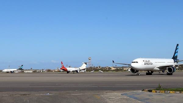 بعد تعليق لساعات.. استئناف الرحلات في مطار معيتيقة