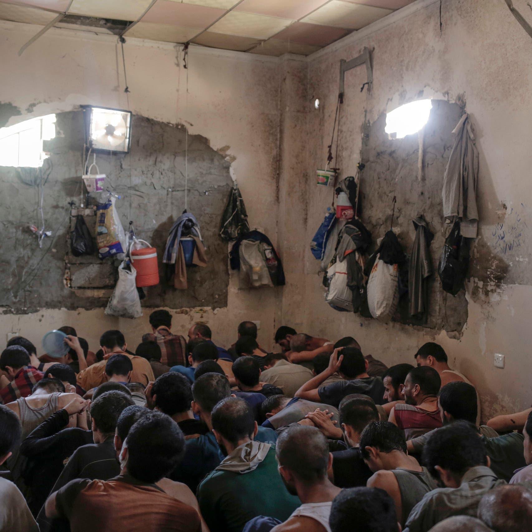 هيومن رايتس ووتش: العراق يحتجز الآلاف في ظروف مهينة