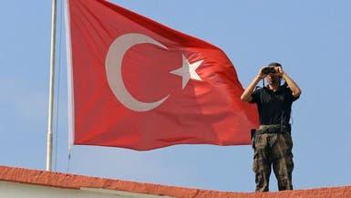 تركيا تعتقل 3 فرنسيات و9 أطفال على صلة بداعش