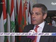 مجلس التعاون الخليجي رابع أكبر شريك تجاري لبريطانيا