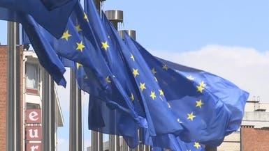 أرباب العمل الأوروبيون يطالبون بتدابير إنعاش ضخمة