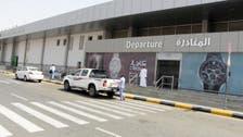 مصادر: الحركة بمطار جازان طبيعية بعد محاولة استهداف حوثية