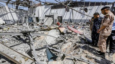 تاجوراء.. ارتفاع حصيلة ضحايا قصف مركز المهاجرين