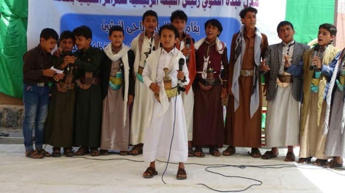 من فعاليات تدشين احد المخيمات الصيفية الحوثية