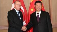 ایردوآن  کا یو ٹرن! چین کے یغور مسلمان خوش وخرم زندگی گذار رہے ہیں