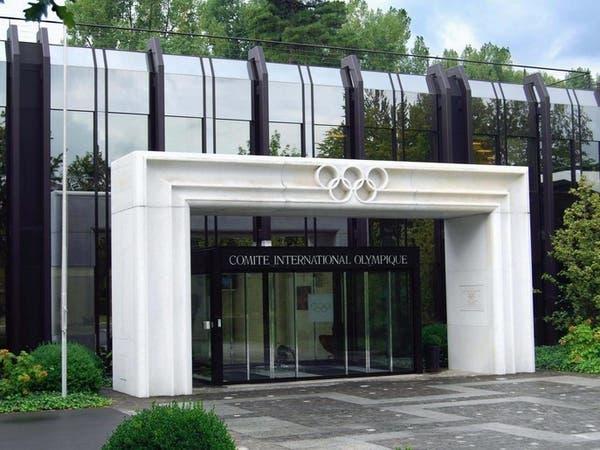 الأولمبية الدولية ترفع الإيقاف عن الكويت