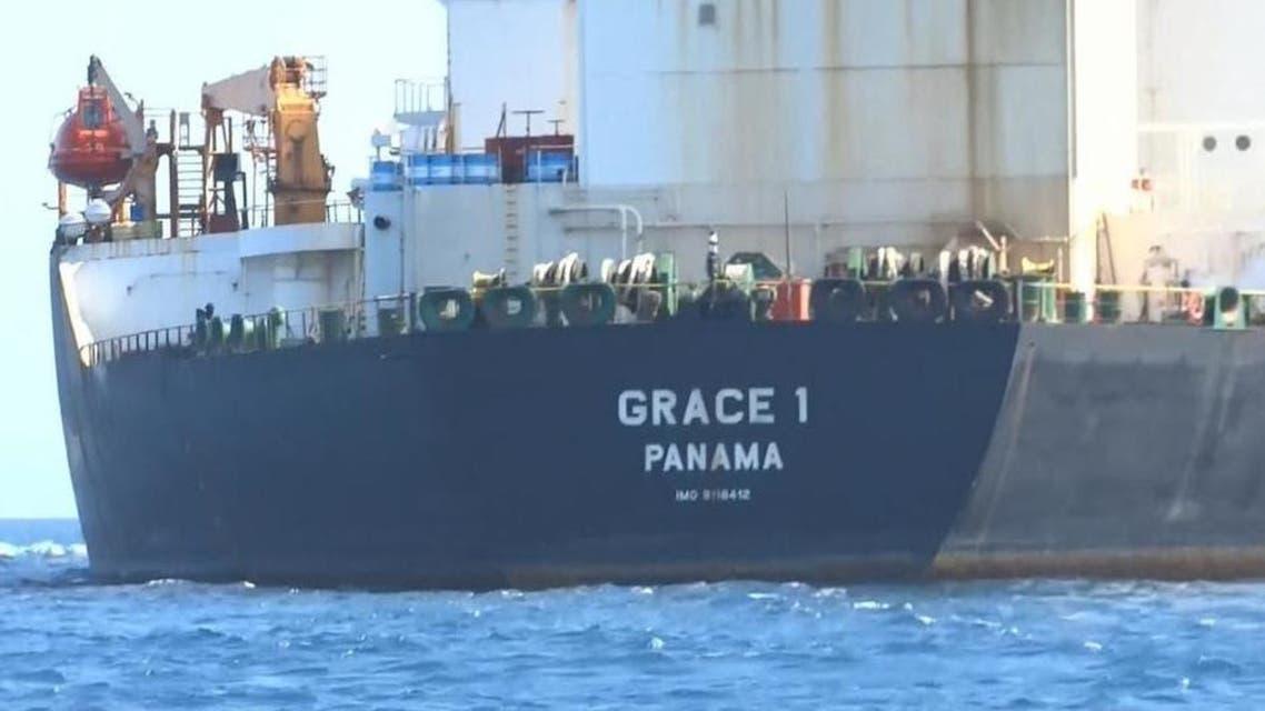 Grace 1 Panama