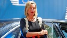 ترحيب أوروبي بالاتفاق حول الهيئة الانتقالية في السودان