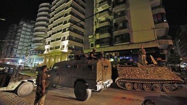 تنظيم داعش يتبنى هجوماً وقع قبل شهر في طرابلس اللبنانية