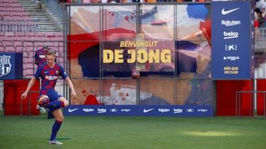 تقديم الهولندي دي يونغ أمام 20 ألف متفرج في كامب نو