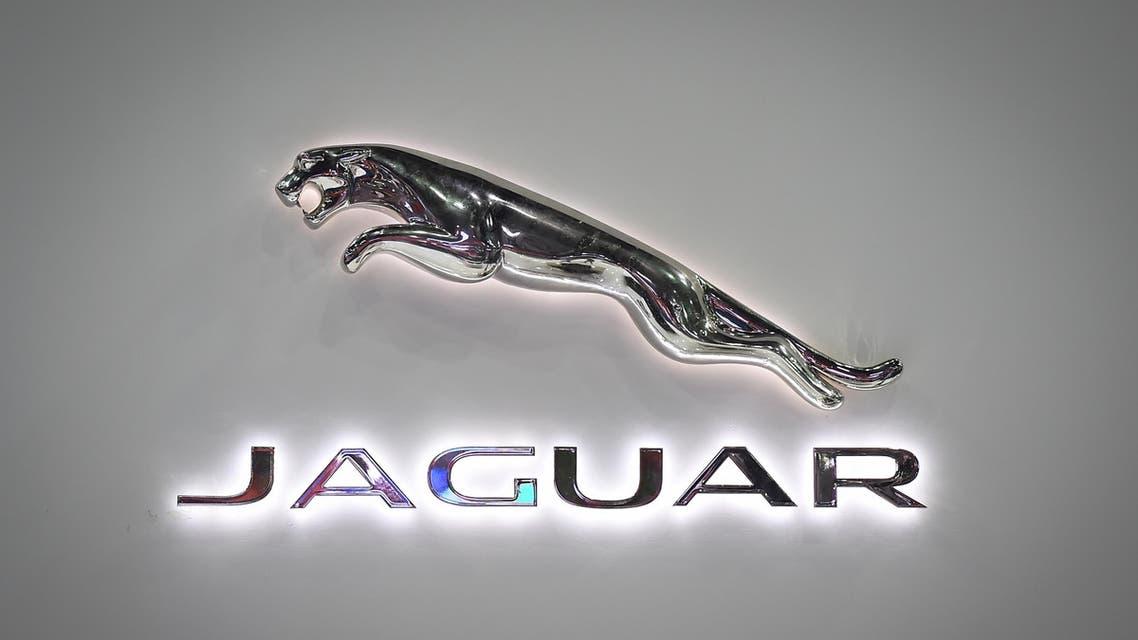 jaguar logo (AFP)