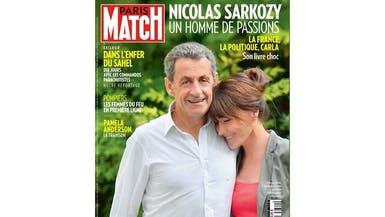 هل عدّلت مجلة فرنسية صورة لساركوزي ليبدو أطول من زوجته؟