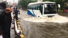 Mumbai airport finally re-opens after monsoon rains
