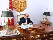 السبسي يظهر في فيديو ويوقع مرسوم الانتخابات