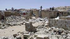 """""""هيومن رايتس"""": لبنان يضغط على اللاجئين السوريين للمغادرة"""