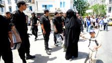 منع النقاب في المؤسسات العامة في تونس لدواع أمنية