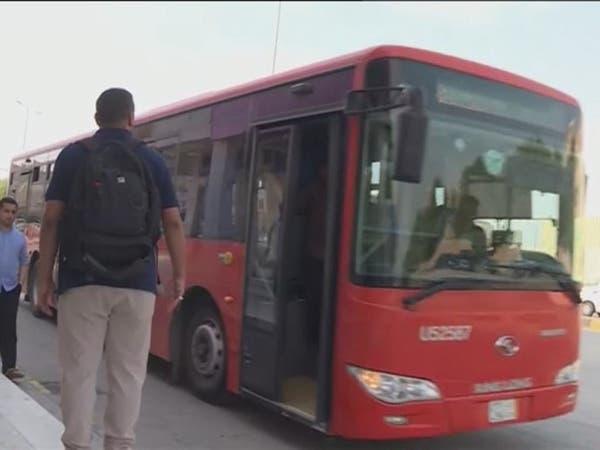 """السعودية: مركز إدارة الدين يمول """"حافلات الرياض"""" بمليار ريال"""