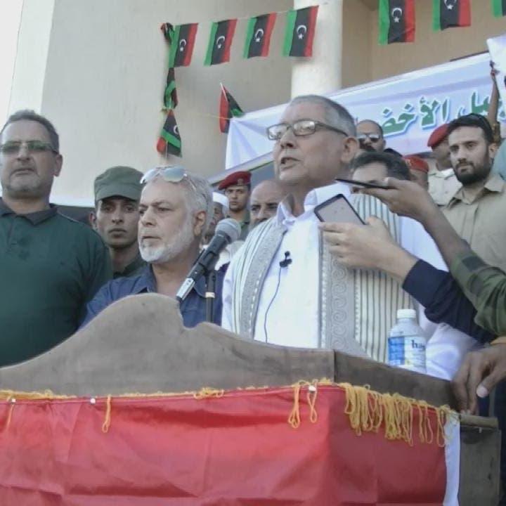 مظاهرة بشرق ليبيا رفضا للتدخل التركي والقطري