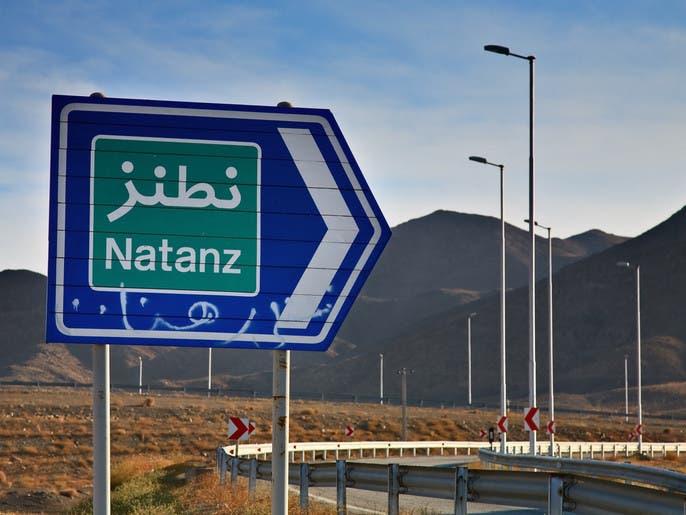 ایران؛ حفر سه تونل نزدیک به تاسیسات هستهای نطنز برای شتاب در غنیسازی