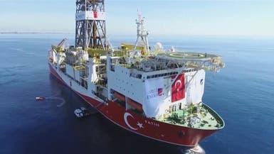 أوروبا تنفذ تهديدها وتعاقب مسؤولين تركيين بسبب التنقيب