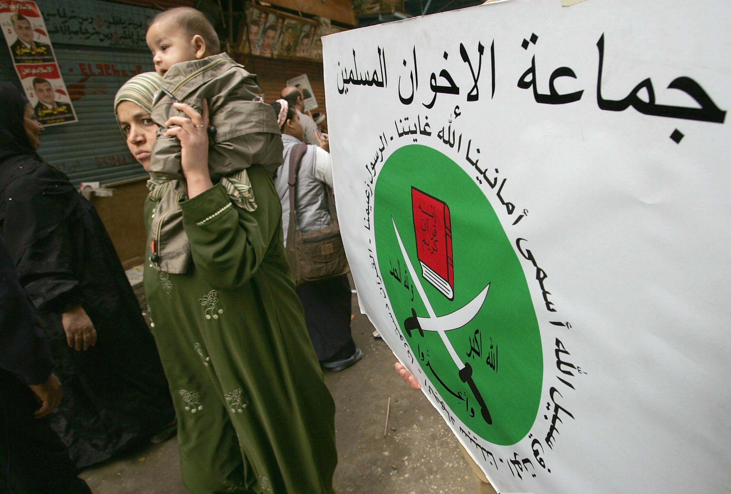 Muslim Brotherhood logo. (AFP)