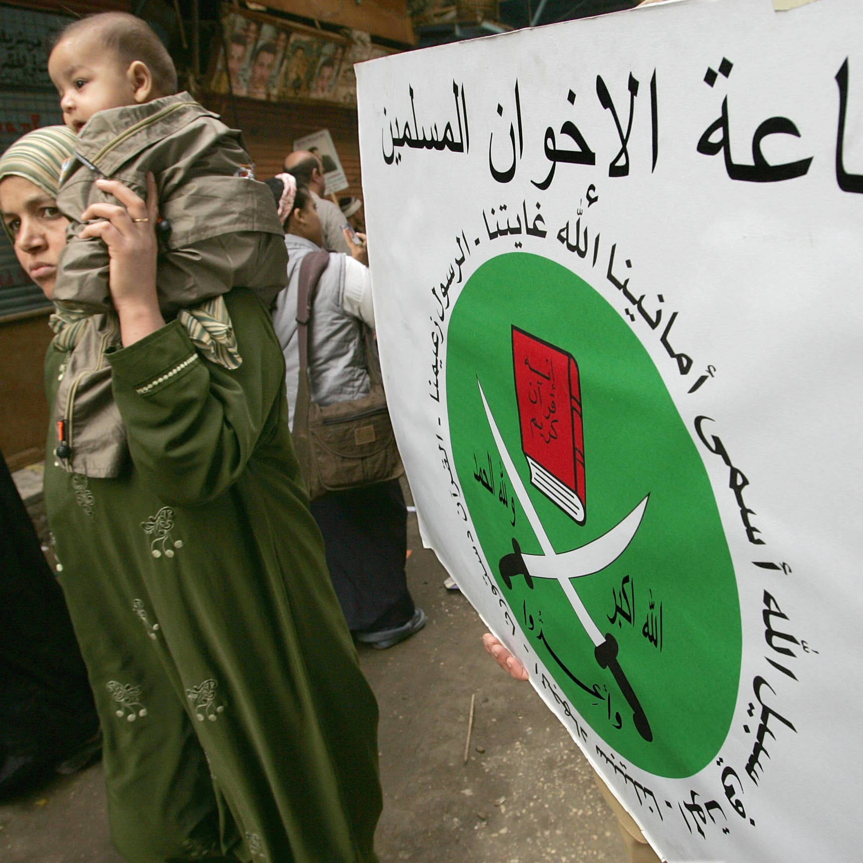 """صراع الإخوان يستعر.. نائب المرشد """"قرار عزلي وعدمه سواء"""""""