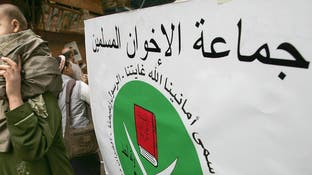"""خلاف الإخوان يتفاقم.. نائب المرشد """"قرار عزلي وعدمه سواء"""""""